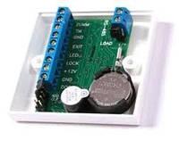 Контроллер сетевой IRON LOGIC Z-5R Net / 8000