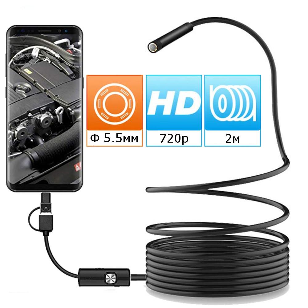 Эндоскоп ALVIVA видеоскоп 5,5мм длина 2м Инспекционная камера Разрешение 960х720 гибкий кабель