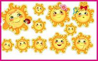 Солнечный  набор - 11 шт. на стикерах