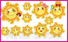 Солнечный  набор - 11 наклеек из картона на стикерах