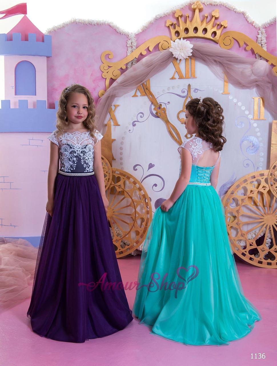Дитяче вечірній випускне плаття на дівчинку (в садок, 4 клас), 1136