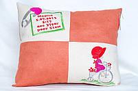 Метрика на подушці, фото 2