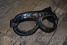 Ретроочки в винтажном стиле байкерские в (цвет линз в ассортименте) прозрачные