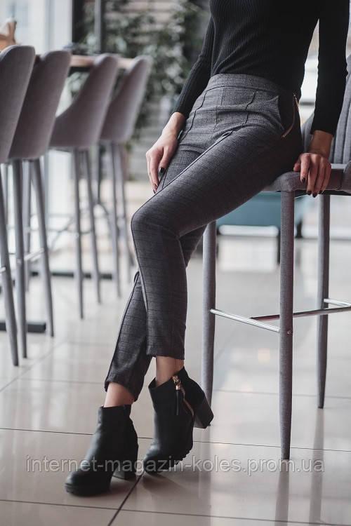 Классические женские брюки в клетку с замочком