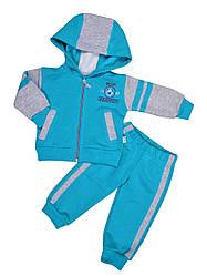 Тёплый спортивный костюм для мальчка р.86, 92