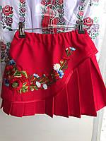 Красная вышитая детская юбка Мак-Волошка