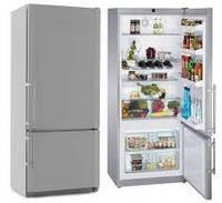 Ремонт холодильников в Харькове и Харьковской области