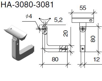 Комплект шарнирный стойка-поручень с выносом 40х50 мм, фото 2