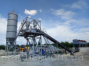 Бетоносмесительная установка БСУ-30К  от производителя KARMEL