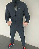 Спортивный костюм мужской темно-серый весенний Under Armour Андер Армор