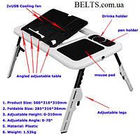 Столик для ноутбука E-Table, переносной стол Э-тайбл