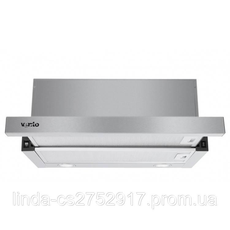 Кухонная вытяжка GARDA 60 INOX (1000) LED VentoLux