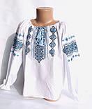 Детская вышитая блуза с орнаментом , фото 2