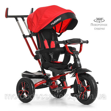 Трехколесный велосипед-коляска Turbo trike M 4058-1 красный, фото 2