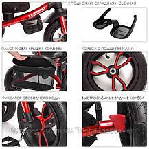 Трехколесный велосипед-коляска Turbo trike M 4058-1 красный, фото 3