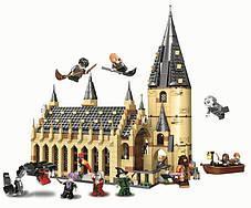 Конструктор Lepin 16052 Гарри Поттер Большой зал Хогвартса (аналог Lego Harry Potter 75954), фото 3