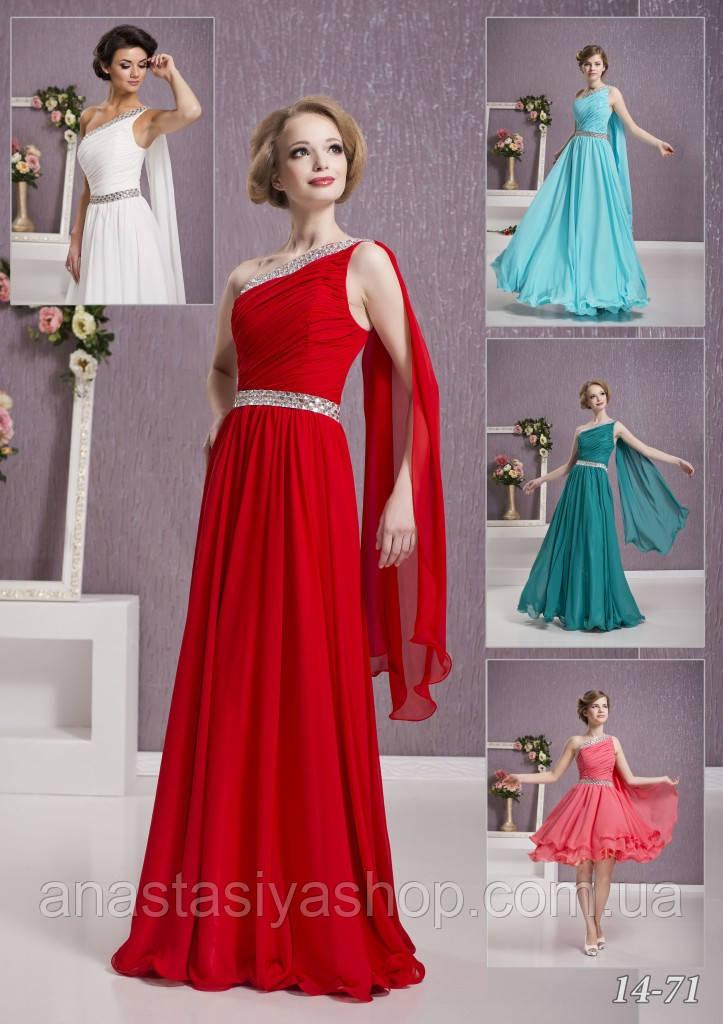 """Вечернее платье """"Олимпия"""" (длинное, короткое)"""