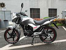 Мотоцикл HORNET R-150 (150куб.см), мокрый асфальт, фото 2