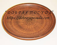 Тарелка из красной глины 200 LUX
