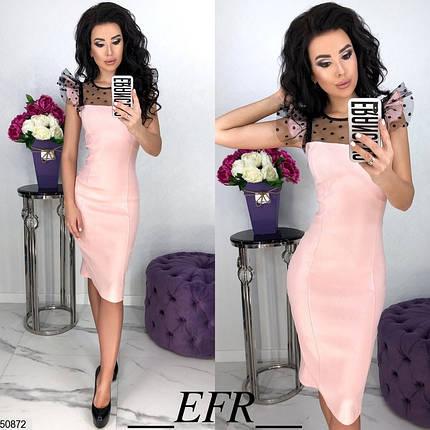 Красивое платье средней длины по фигуре короткий рукав с рюшами сетка горох розовое, фото 2