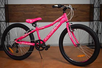 """Подростковый велосипед 24"""" Avanti Astra"""