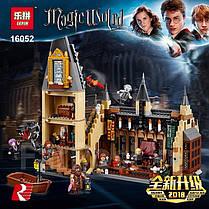 Конструктор Lepin 16052 Гарри Поттер Большой зал Хогвартса (аналог Lego Harry Potter 75954), фото 2