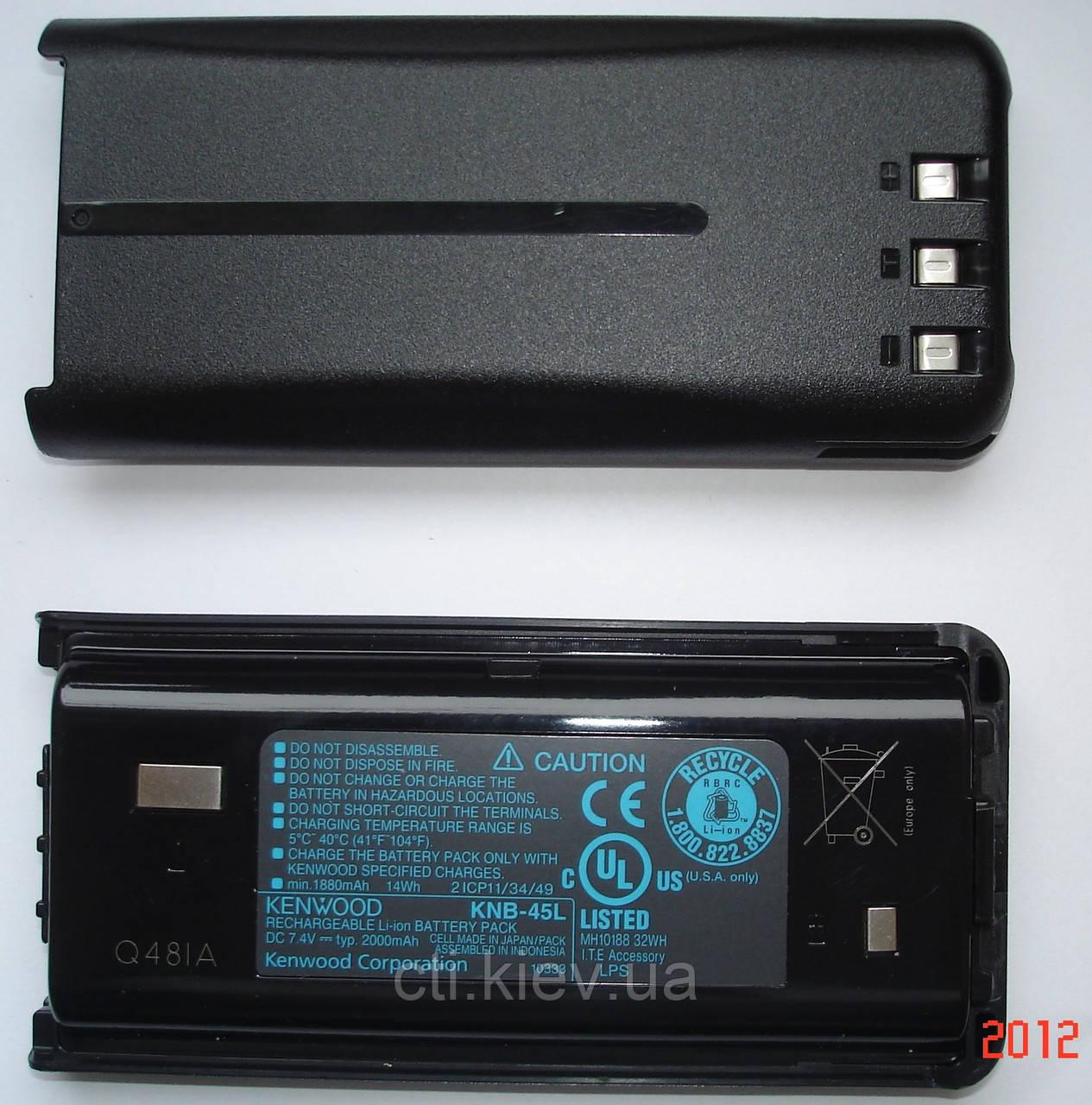 Kenwood KNB-45L аккумулятор