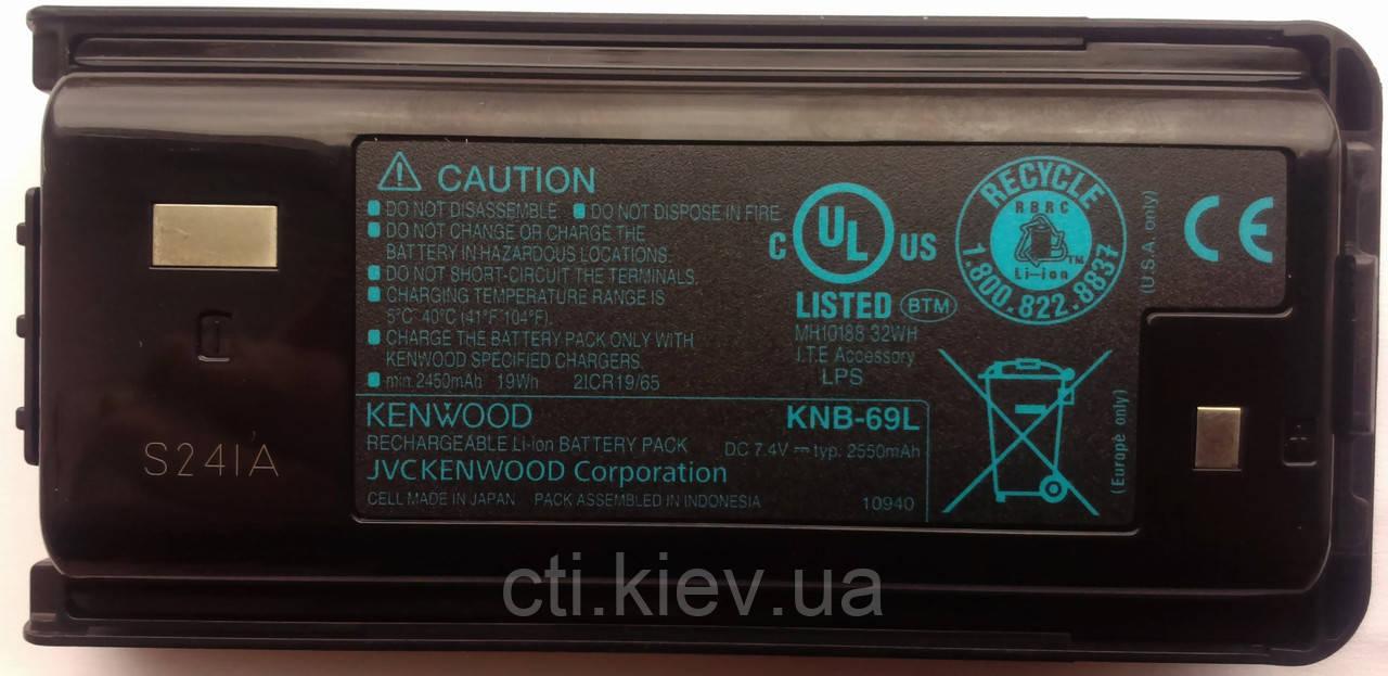 Kenwood KNB-69L