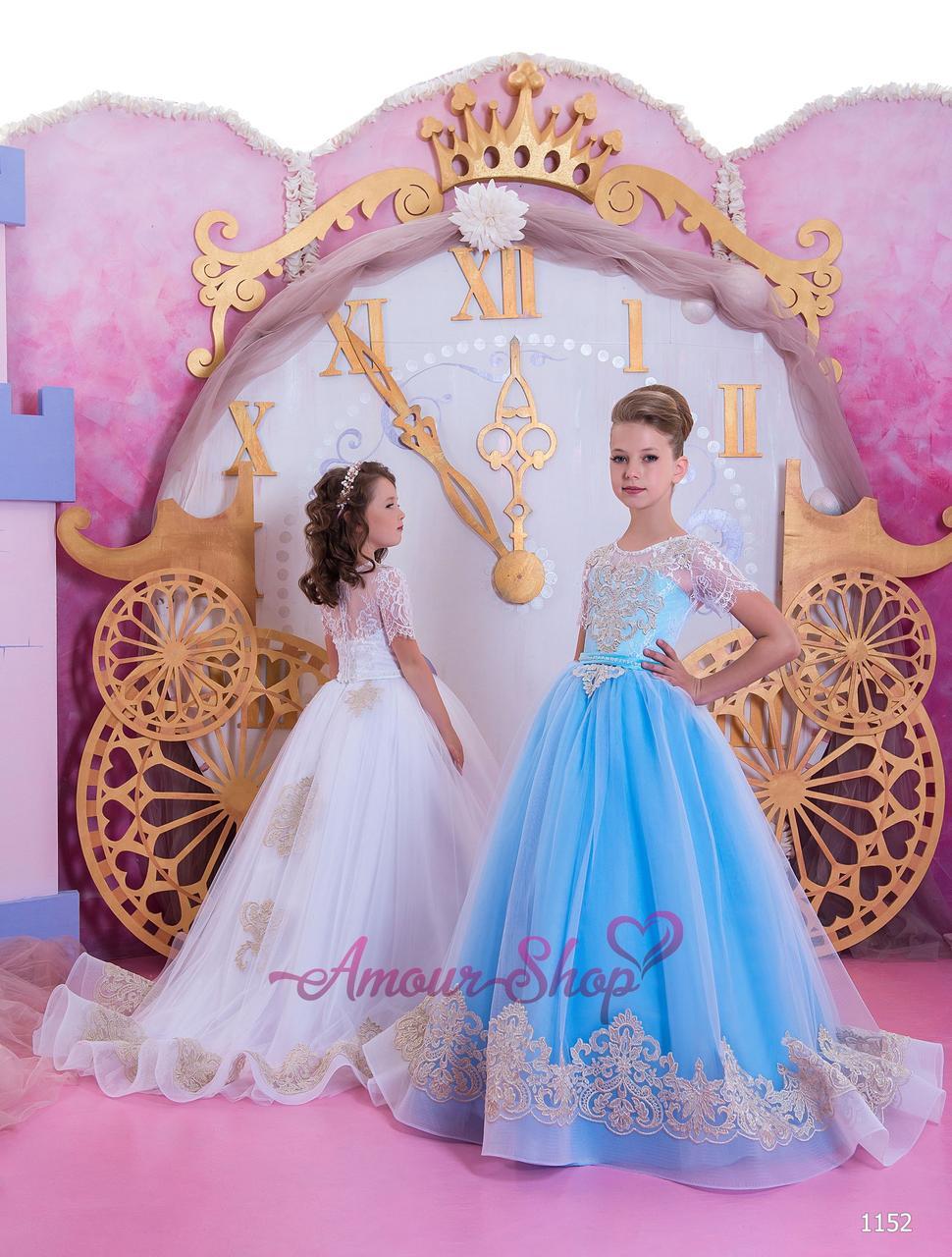 Детское нарядное выпускное платье на девочку 4,5,6,7,8,9,10,11лет (в садик, 4 класс),  1152