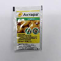 Инсектицид Сингента Актара® 25 WG (Syngenta) - 6 гр, ВДГ