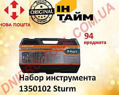Набор инструмента головок трещеток 1350102 Sturm, 94 предмета