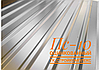Профнастил ПС-10 цинк 0,4мм (1195/1140) Модуль Украина