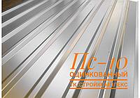 Профнастил ПС-10 цинк 0,4мм (1195/1140) Модуль Украина, фото 1
