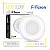 Светодиодный светильник Feron AL2110 12W 960Lm со стеклом (LED панель) круг