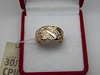 Золотое женское кольцо. Размер 18,4