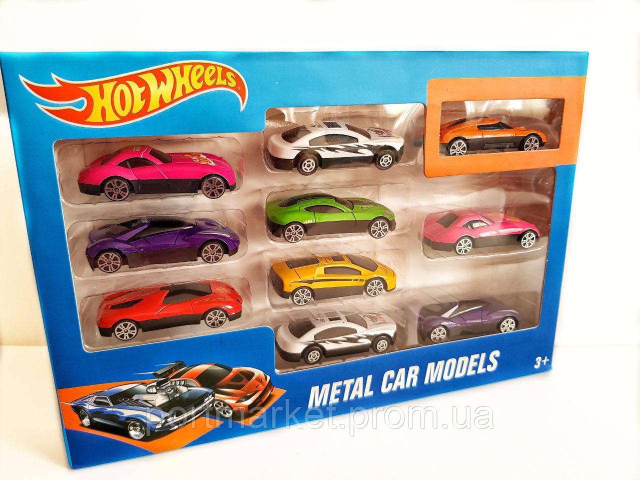 Набор машинок Hot Wheels (10шт)