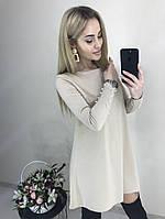 Платье женское короткое из трикотажа свободного кроя (К26258), фото 1