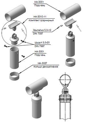 Комплект шарнирный поручень-поручень 50х50 мм, фото 2
