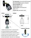 """Настенный светильник, спот поворотный, потолочная лампа, на одну лампу, черный цвет """"CUP"""", фото 3"""