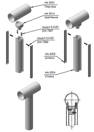 Соединитель стойки и поручня прямой 40х50 мм, фото 2