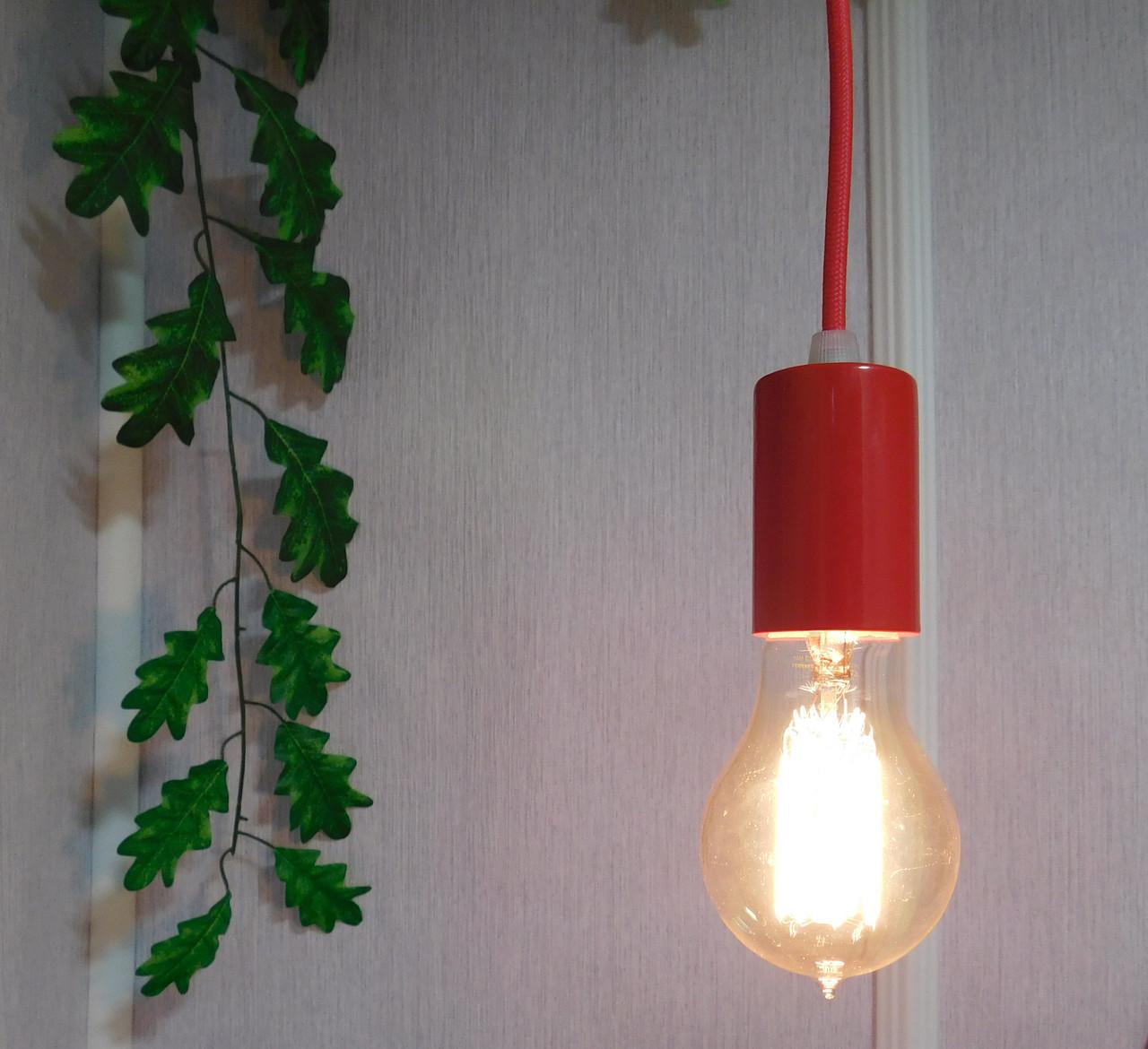 Подвесной металлический светильник, современный стиль, loft, vintage, modern style, минимализм,  красный цвет