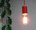 Подвесной металлический светильник, современный стиль, loft, vintage, modern style, минимализм,  красный цвет, фото 2