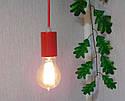 Подвесной металлический светильник, современный стиль, loft, vintage, modern style, минимализм,  красный цвет, фото 3