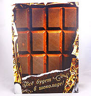 Шкатулка сейф-Шоколад  , фото 1