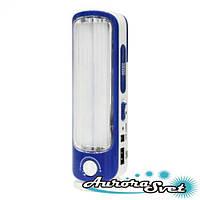 Аварійний світильник EXIT (ВИХІД). LED світильник аварійного освітлення з вбудованим акумулятором.
