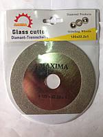 Алмазный отрезной круг по стеклу MAXIMA 125х22.2х1.0мм