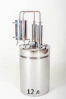 """Дистиллятор двойной перегонки """"Горилыч"""" с двумя царгами бытовой перегонный куб 12 литров"""