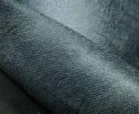 Флизелин (спанбонд) 50 черный