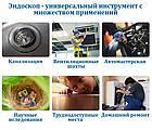 Эндоскоп ALVIVA видеоскоп 8мм длина 2м Инспекционная камера Разрешение 1600х1200 гибкий кабель, фото 2
