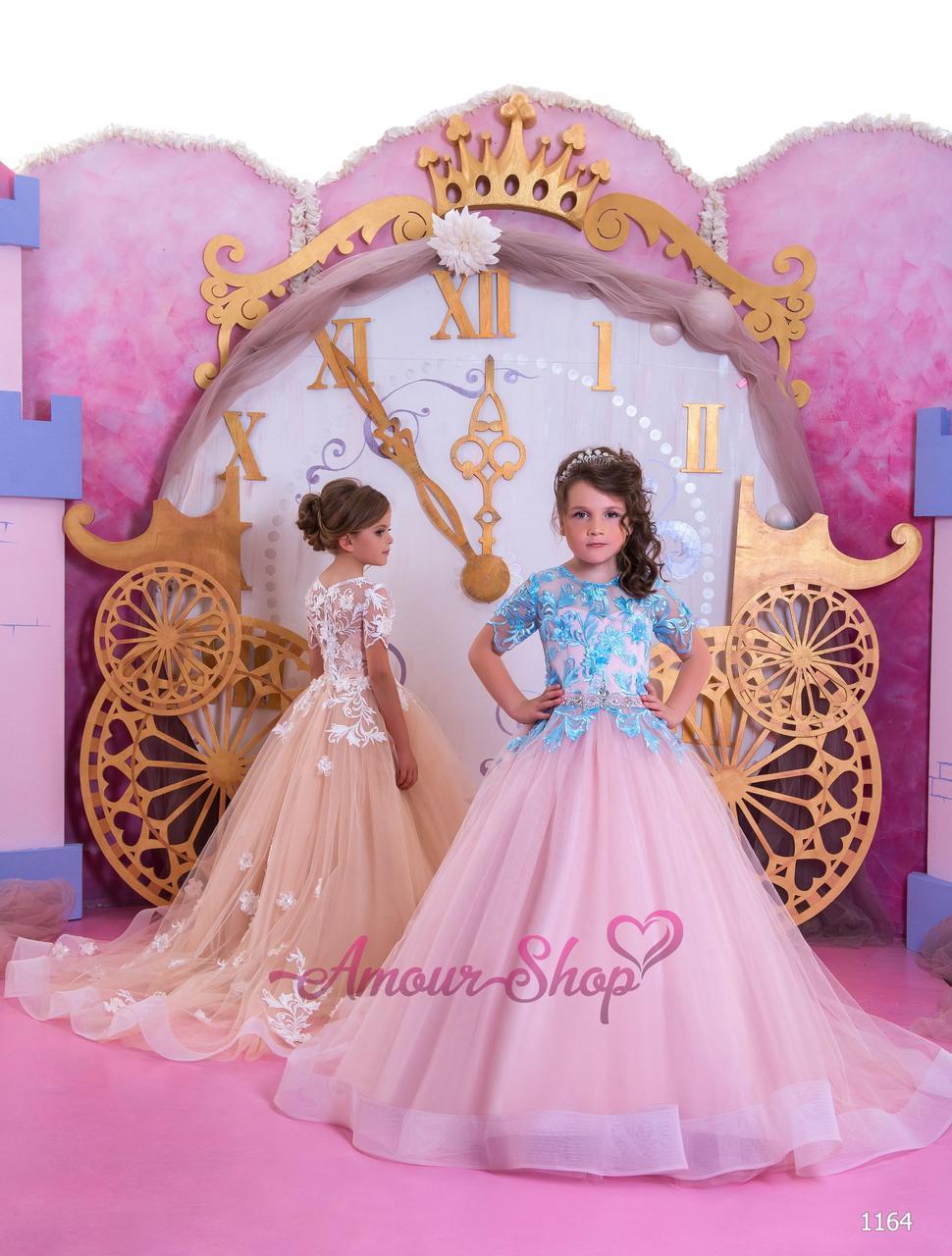 Дитяча випускне плаття на дівчинку 4,5,6,7,8,9,10,11 років (у садок, 4 клас), 1164